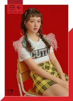 GFriend Sunny Summer Yerin 5