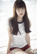 Yerin Season of Glass Promo Photo (1)