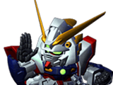 Shining Gundam