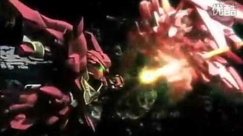 SD Gundam G Generation World PV