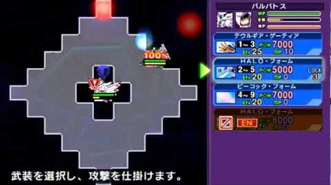 Gundam G Generation World 2nd last stage Valvado solo part 1