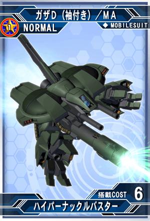 M25302c
