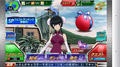 Screenshot 2015-05-01-22-49-24
