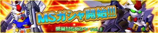 MS v1.0