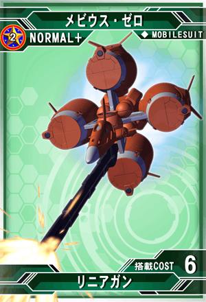 M10203c