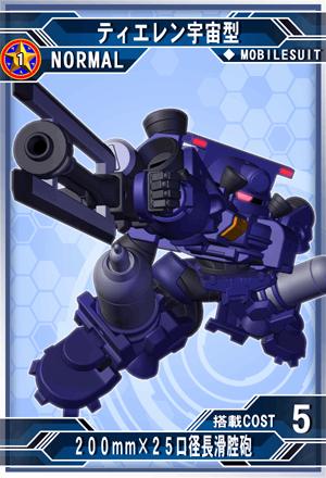 M14601c