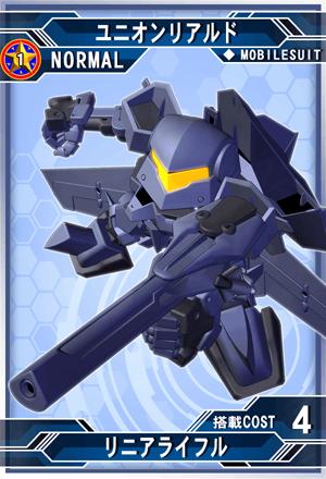 M13302c