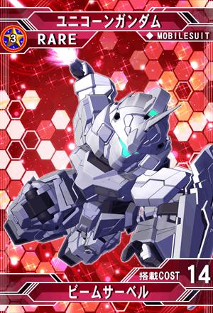 M16902c
