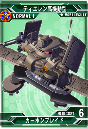 M14801c