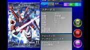 R M1アストレイ/ビームサーベル