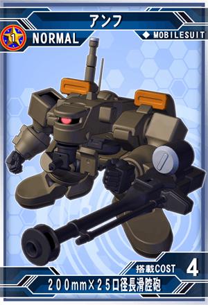 M14301c