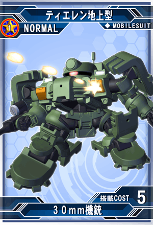 M14401c
