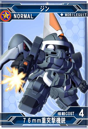 M10502c