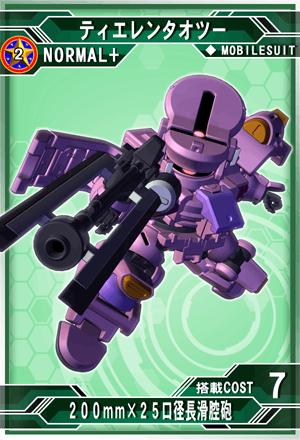 M14903c
