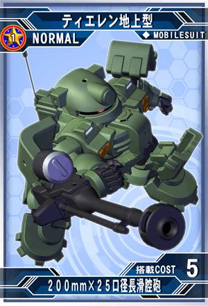 M14402c