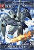 ノイエ・ジール/大型ミサイル・ランチャー