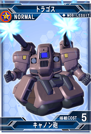 M18201c