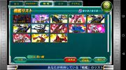 Screenshot 2015-06-25-11-53-33
