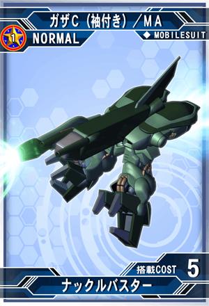 M25202c