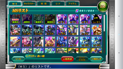 Screenshot 2015-05-0