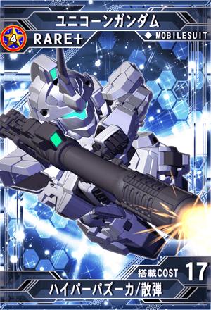 M16904c