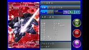 Screenshot 2013-05-21-09-44-15