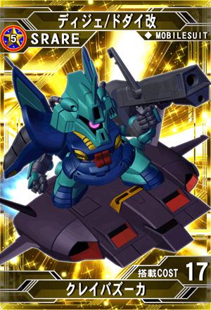 M07603c