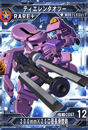M14902c