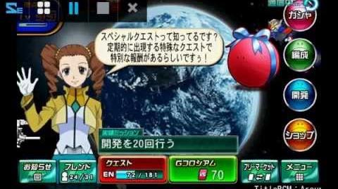 GGFR - SE 測試影片