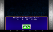 Screenshot 2015-09-19-02-21-52-1-