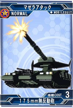 M00801c