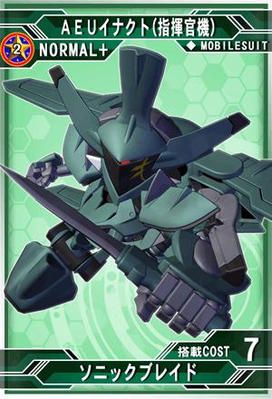 M14002c