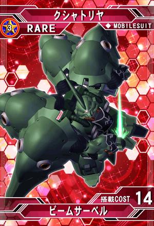 M24301c