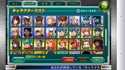 Screenshot 2015-05-01-22-48-48