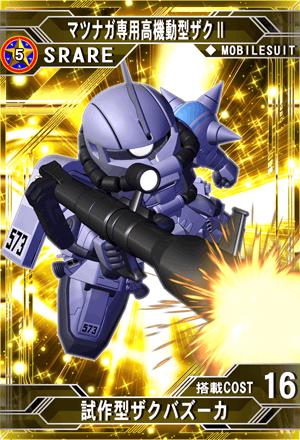 M27402c
