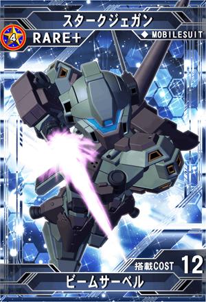 M24703c