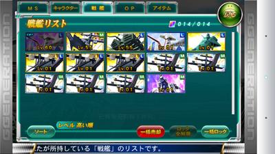 Screenshot 2015-05-01-22-48-57