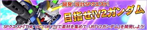 11 sp2 banner