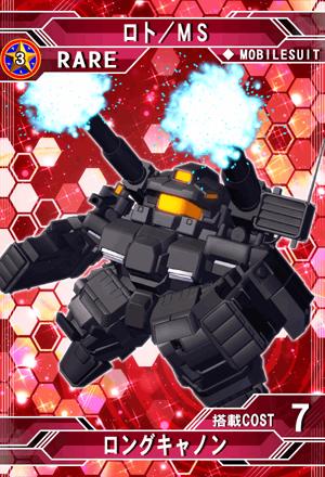 M24201c
