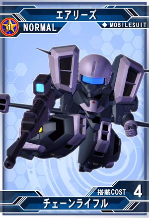 M17801c