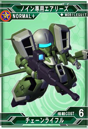 M17901c