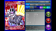 Screenshot 2014-03-13-18-27-16
