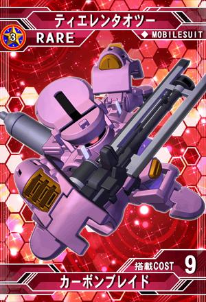 M14901c