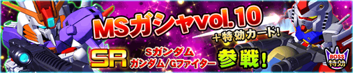 10.0 small banner