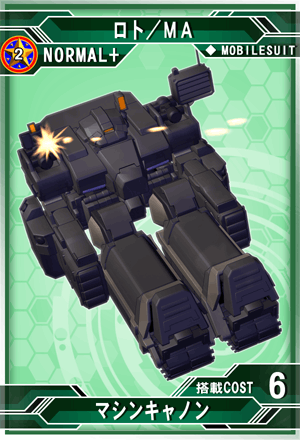 M24202c