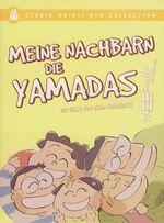 Meine Nachbarn die Yamadas-DVD