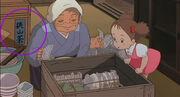 Totoro-sayama-tea