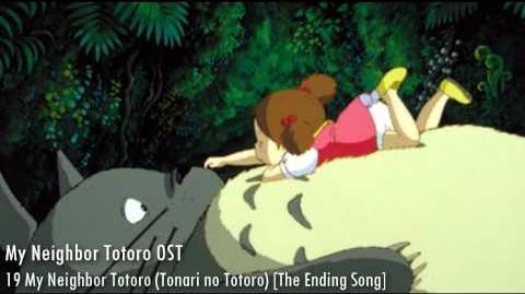 My Neighbor Totoro OST - 19 My Neighbor Totoro The Ending Song