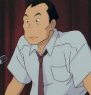 Ghibli-flüstern-schuldirektor