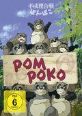 Pom-poko-amaray-dvd
